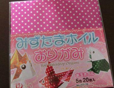 origami1423d